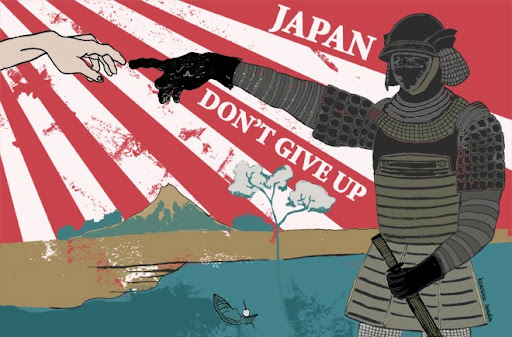 Dont-give-up-japan
